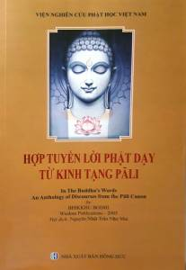 Hop-tuyen-loi-Phat-day