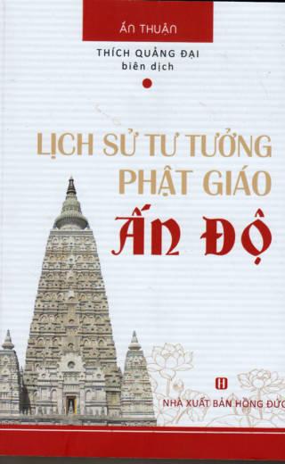 Lịch sử tư tưởng Phật giáo Ấn Độ