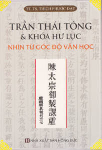 Tran-Thai-Tong-Khoa-Hu-Luc