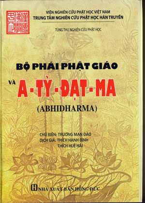 Bo-Phai-Phat-Giao-A-Ty-Dat-Ma300