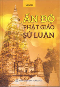 AnDo-Phat-Giao-su-luan