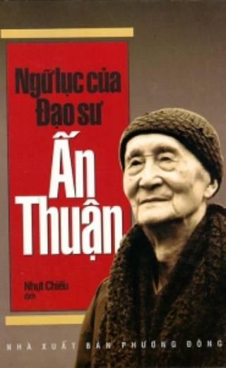 Ngữ lục của Đạo sư Ấn Thuận