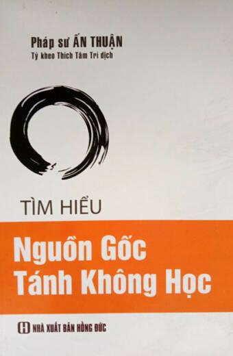 Tim-hieu-nguon-goc-tanh-khong-hoc