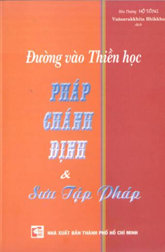 Phap-chanh-dinh-suu-tap-phap
